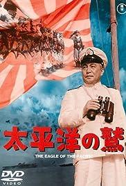 Taiheiyô no washi Poster