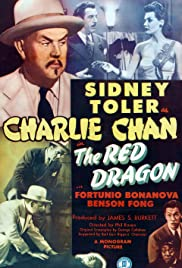 The Red Dragon Poster