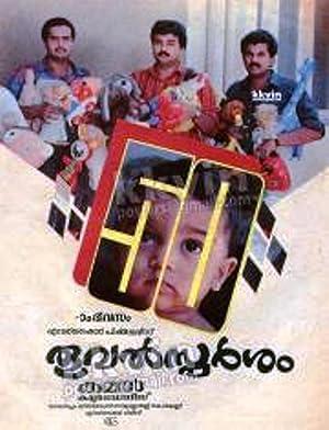 Kaloor Dennis Thooval Sparsam Movie