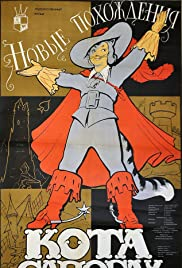 Novye pokhozhdeniya Kota v Sapogakh Poster