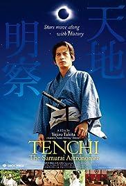 Tenchi: The Samurai Astronomer Poster