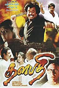 Mammootty, Bhanupriya, Charu Haasan, Amrish Puri, Rajinikanth, and Shobana in Thalapathi (1991)