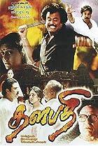 BEST INDIAN GANGSTER MOVIES - IMDb