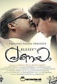 Pranayam (2011) Malayalam DVDRip XviD 480p & 720p   GDrive