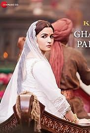 Shreya Ghoshal & Vaishali Mhade: Ghar More Pardesiya