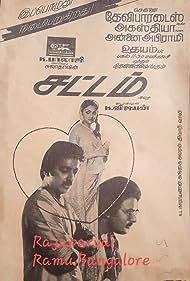 Kamal Haasan, Madhavi, and Sarath Babu in Sattam (1983)