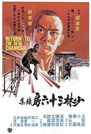 Shao Lin da peng da shi (1980)