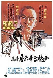 Websites for downloading hollywood movies Shao Lin da peng da shi Hong Kong [1280x720p]