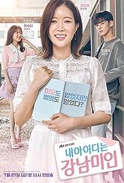Nae Aidineun Gangnammiin Poster