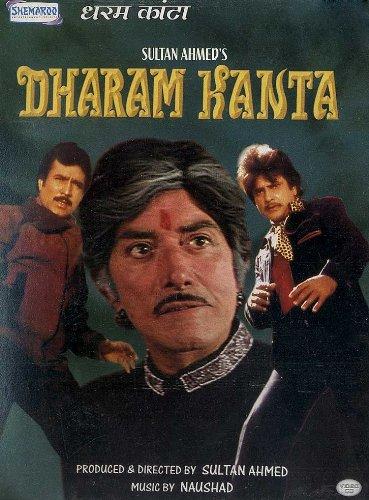 Rajesh Khanna, Jeetendra, and Raaj Kumar in Dharam Kanta (1982)