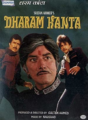 Waheeda Rehman Dharam Kanta Movie