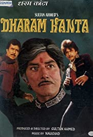Dharam Kanta Poster