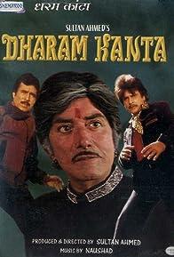 Primary photo for Dharam Kanta