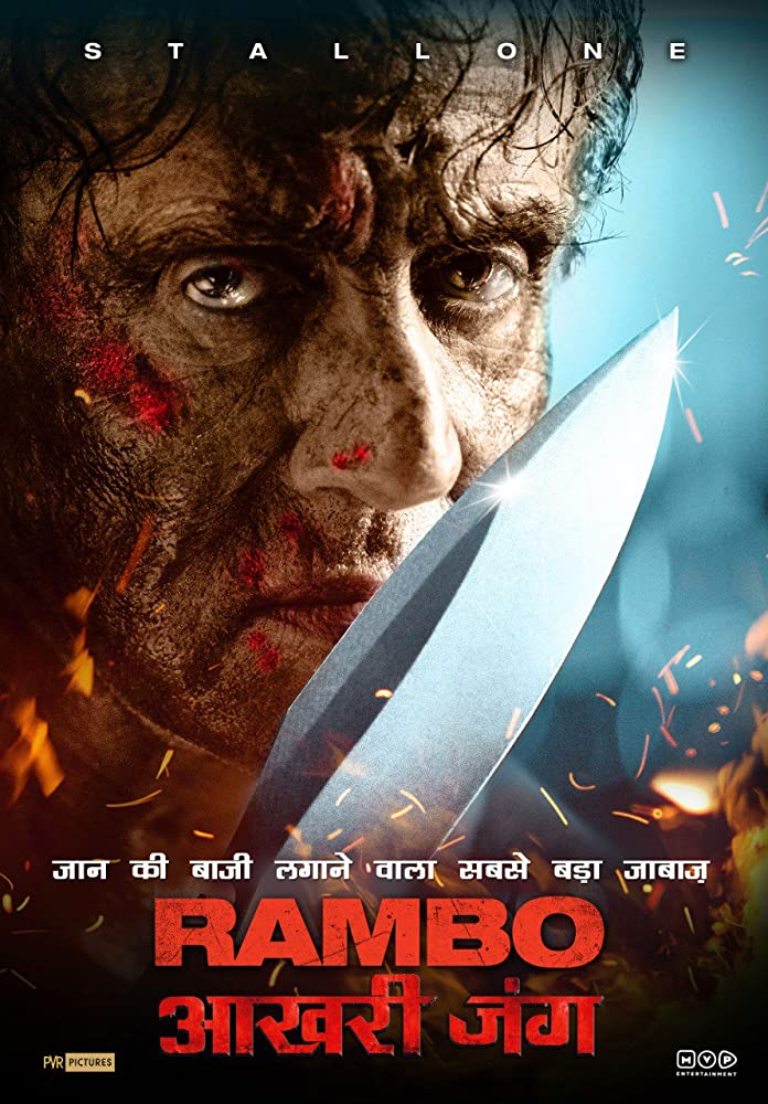 Rambo: Last Blood (2019) Dual Audio Hindi (Cleaned) 480p HC HDRip  x264 AAC 300MB