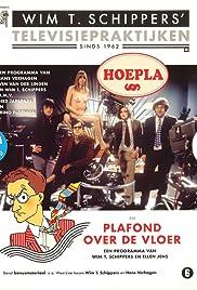 Hoepla Poster