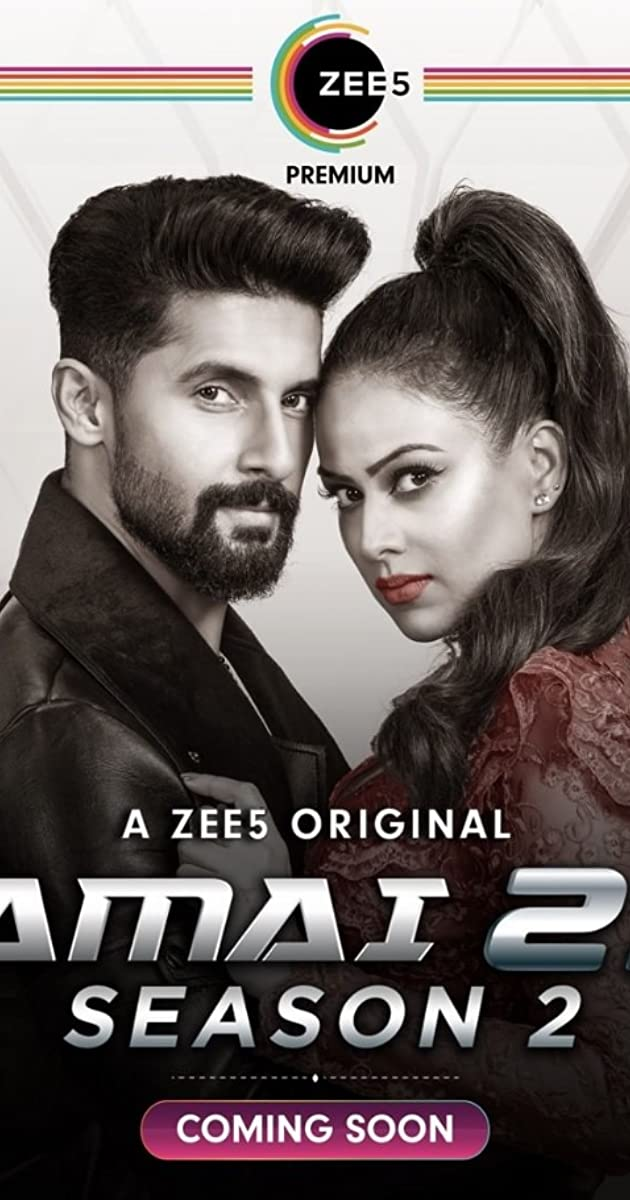Jamai 2.0 (2021) Hindi Zee5 Season 2