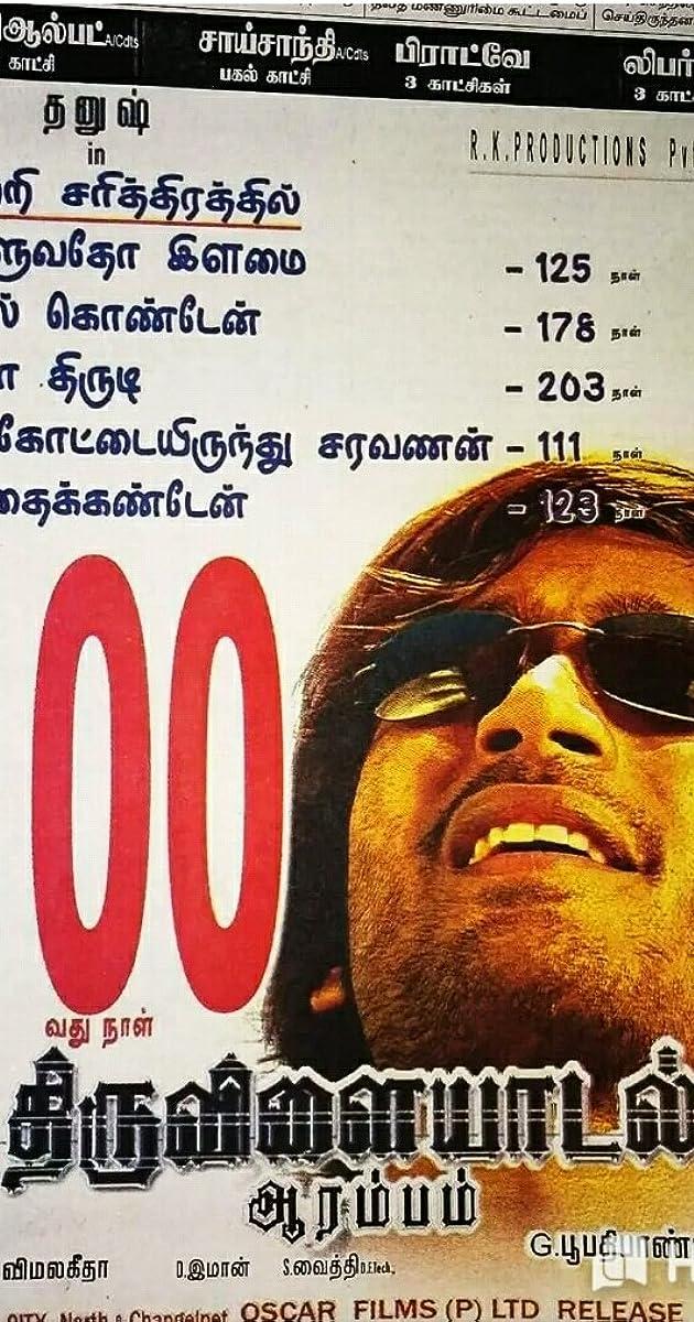 Thiruvilaiyaadal Aarambam Torrent Download