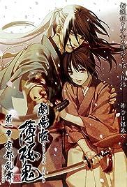 Gekijouban Hakuouki: Daiisshou Kyouto ranbu Poster