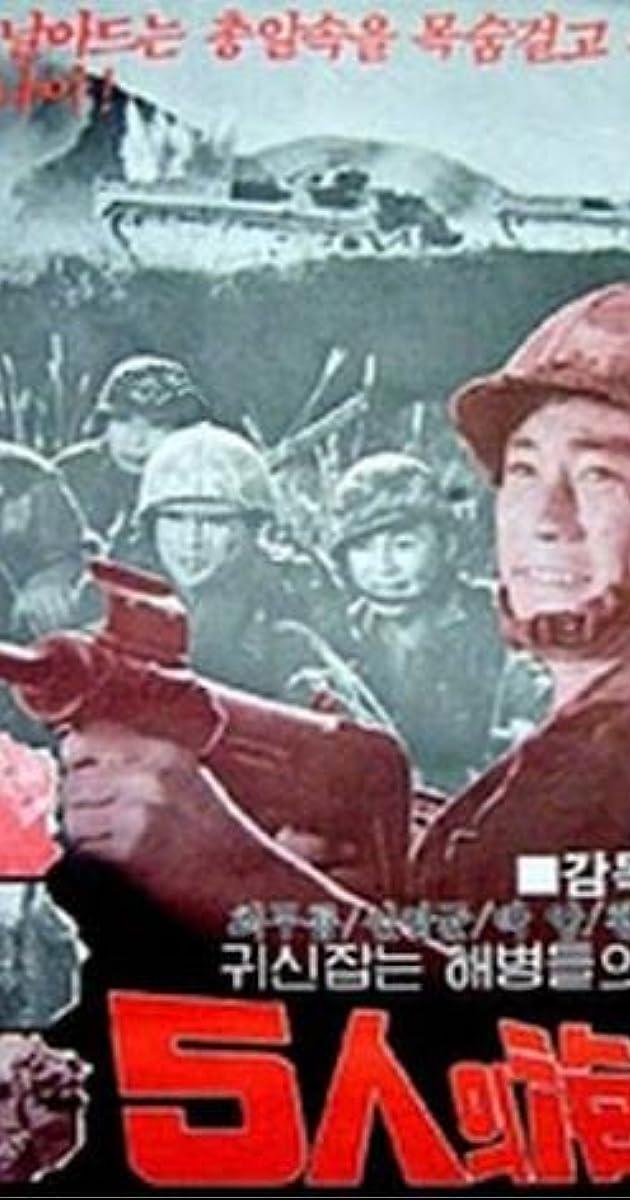 Image 5inui haebyeong