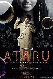 Ataru: The First Love & the Last Kill Poster