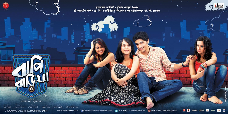 Bapi Bari Ja 2020 Bengali Movie 720p WEB-DL 950MB H264 AAC