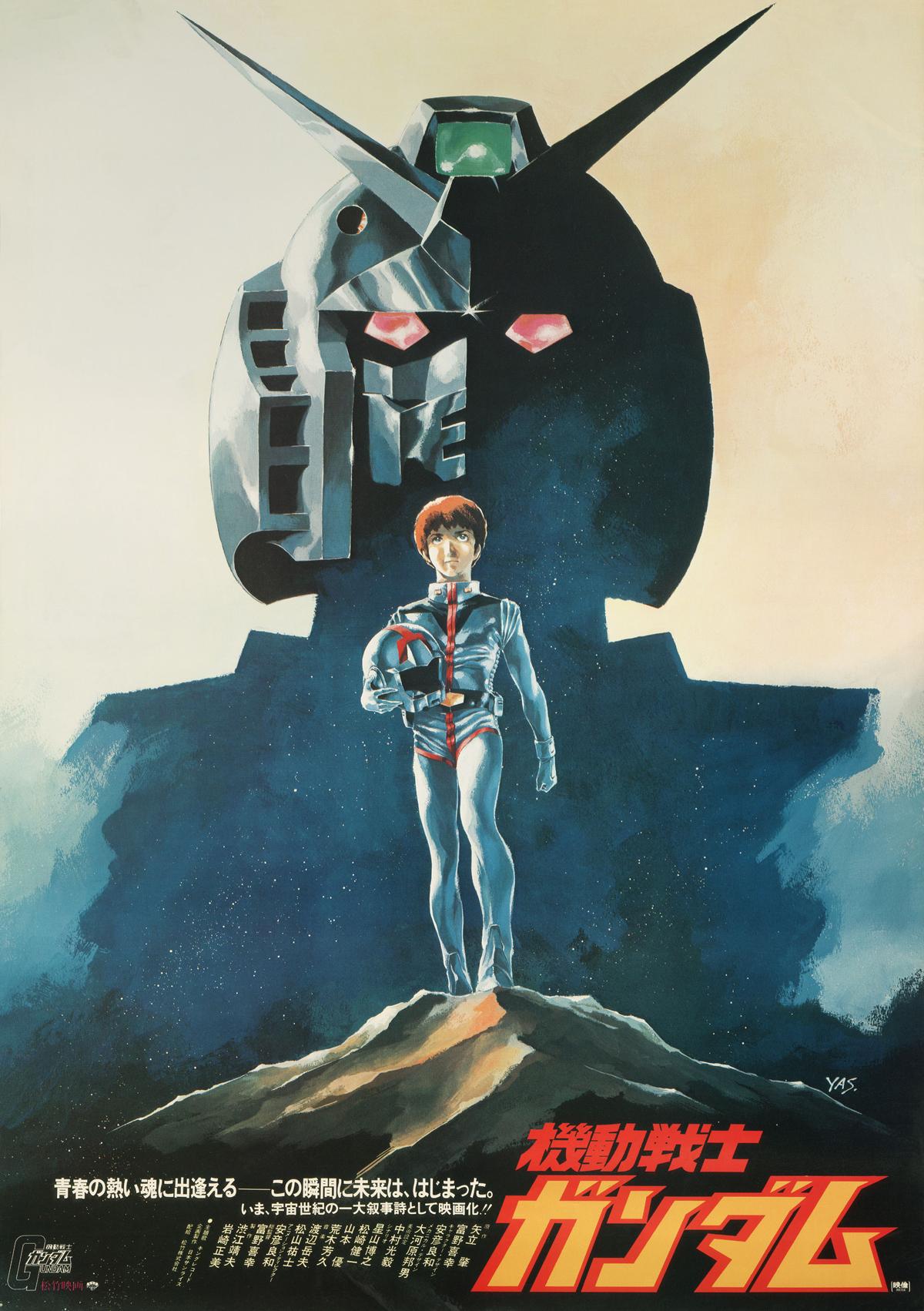 Kidô Senshi Gundam (1981) - IMDb