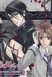 Uragiri wa Boku no Namae o Shitteiru Poster