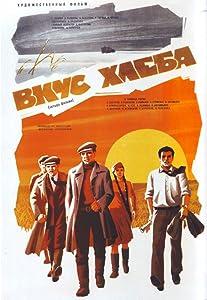 Computer download dvd movie Vkus khleba by [pixels]