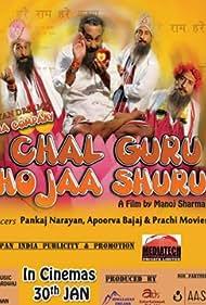 Chal Guru Ho Jaa Shuru (2015)