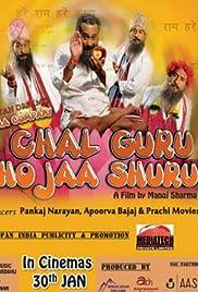 Chal Guru Ho Jaa Shuru Poster