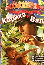 Karik and Valya's Remarkable Adventures Poster