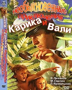 MP4 movies hollywood free download Neobyknovennyye priklyucheniya Karika i Vali Soviet Union [1280x800]