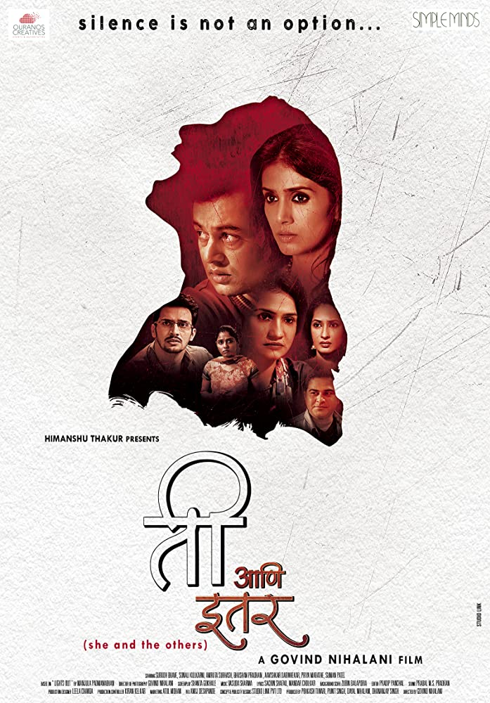 Ti Ani Itar b 2017 Marathi Movie 350MB WEB-DL Download