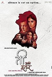 Ti Ani Itar(2017) Poster - Movie Forum, Cast, Reviews