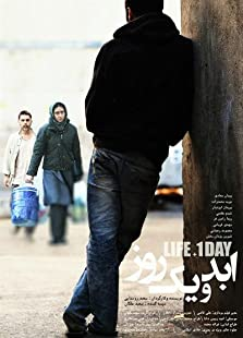 Life+1Day (2016)