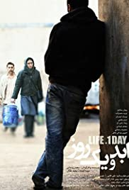 Life and a Day Poster