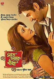 Saat Pake Bandha (2009) film en francais gratuit
