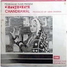 Chandrawal (1984)