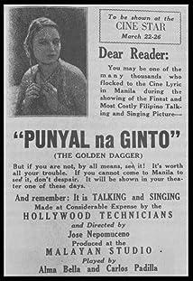 Punyal na ginto (1933)
