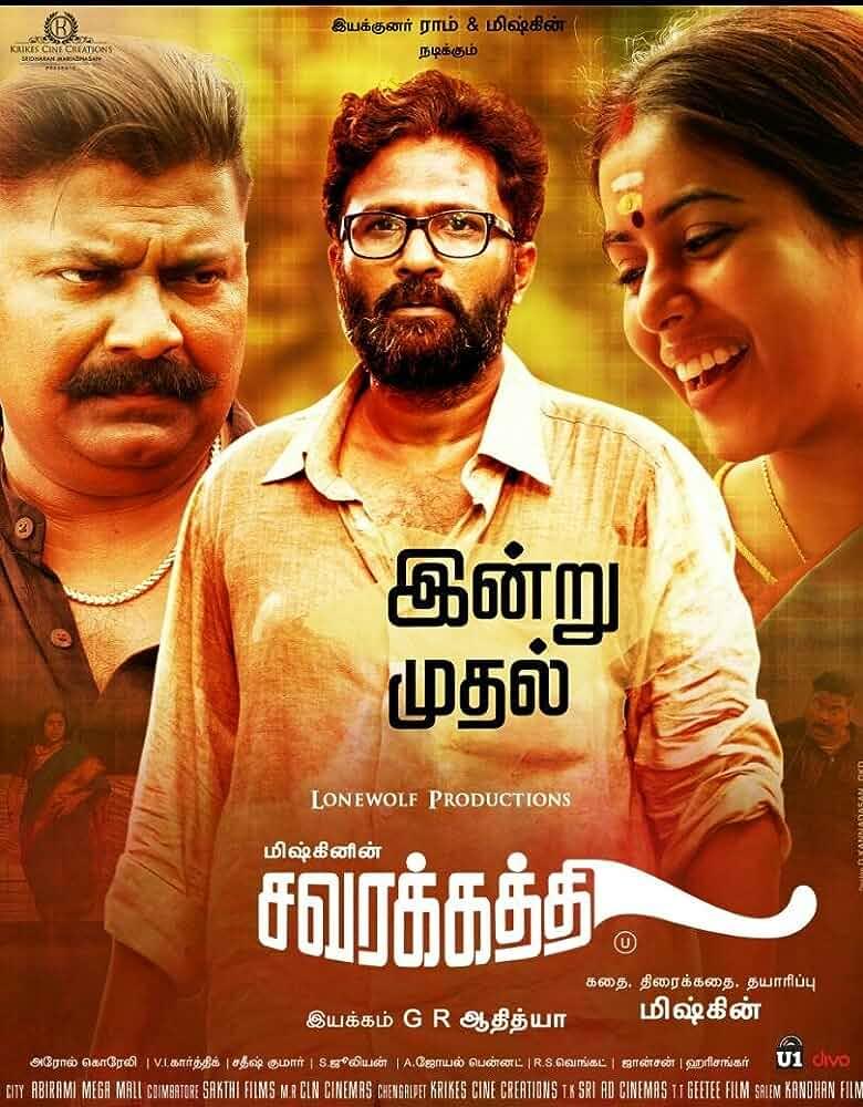 Savarakathi (2018) Tamil AMZN WEB-DL x264 AAC Esub