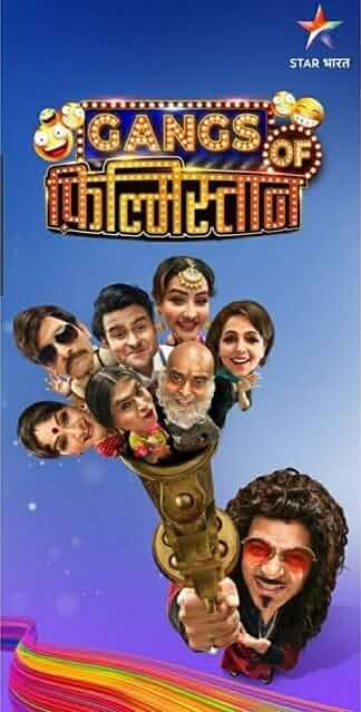 Gangs of Filmistan (2020) Hindi Tv Show Hotstar WEB-DL x265 AAC