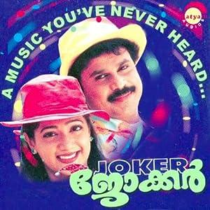 Must watch uk movies Joker, Ambazhathil Karunakaran Lohithadas [720x480] [720p] [420p] (2000)