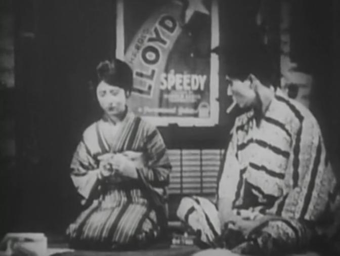 Daigaku wa detakeredo (1929)