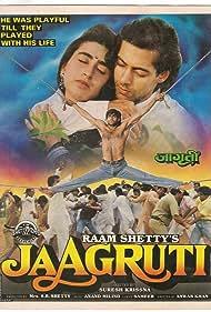 Karisma Kapoor and Salman Khan in Jaagruti (1993)