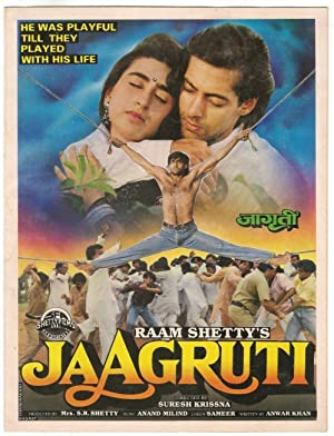 Rajeev Kaul (screenplay) Jaagruti Movie