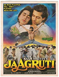 Jaagruti in hindi free download