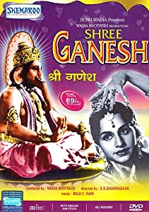All free movie downloads Shree Ganesh by [640x960]