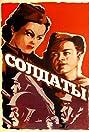Soldaty (1957) Poster