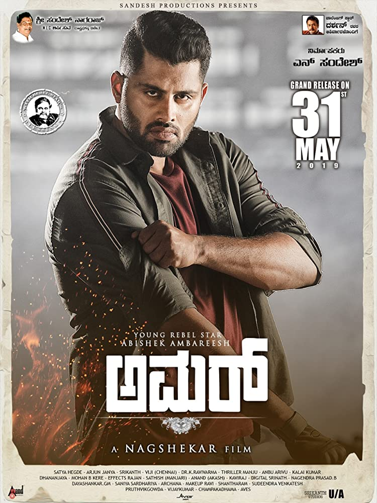 Amar 2019 Kannada Movie 480p HDRip 400MB x264 ESub