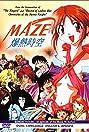 Maze bakunetsu jikû OVA (1996) Poster